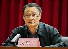 中国注册税务师协会贺信