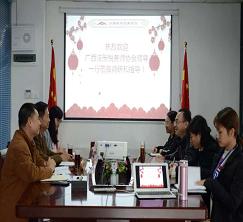 广西注册税务师协会深入柳州市开展行业调研