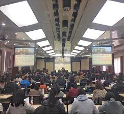 广西税协在桂林举办税务师行业综合业务面授培训班