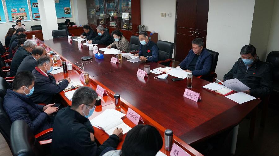中国注册税务师行业党委召开扩大会议学习贯彻党的十九届五中全会精神