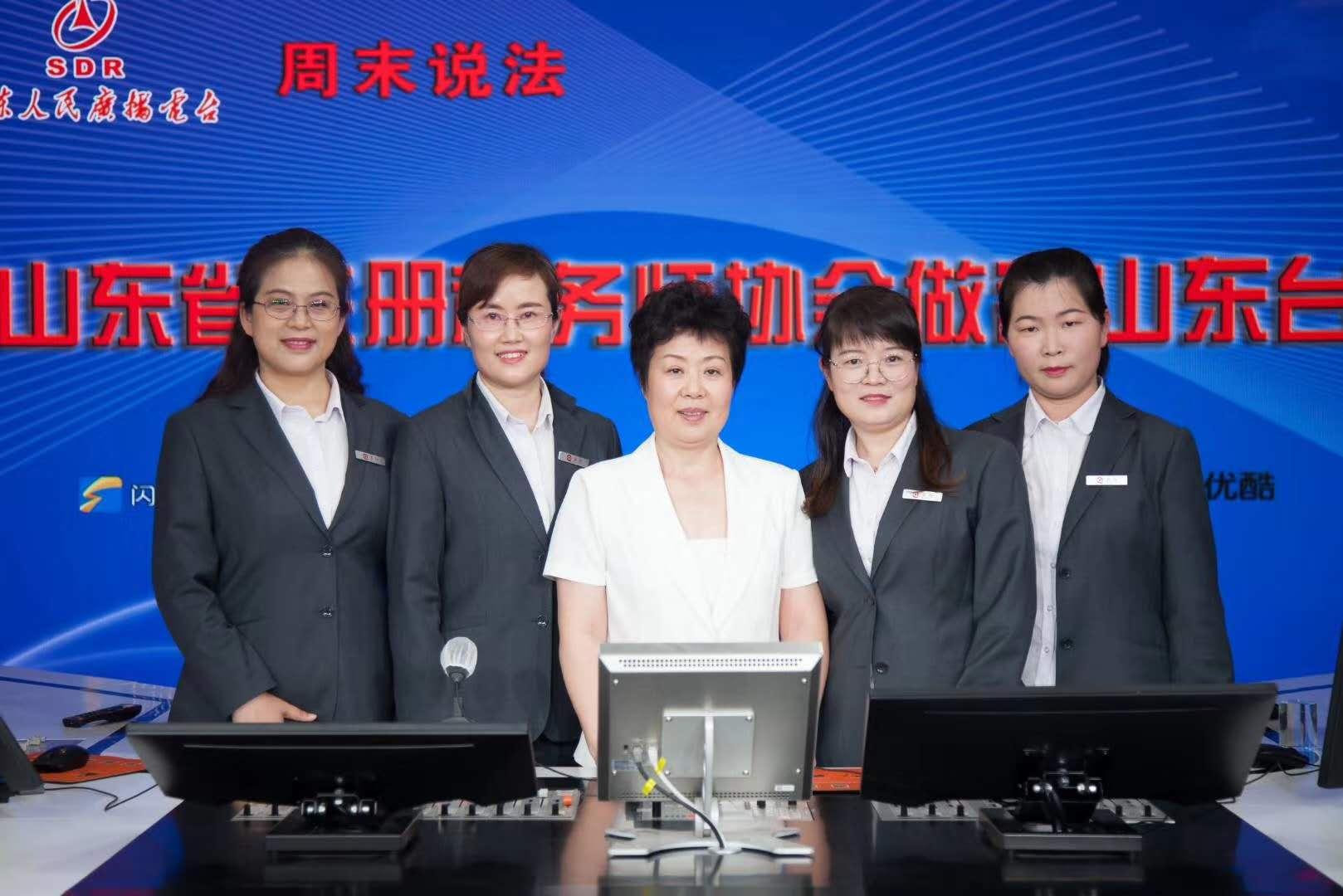 山东启阳税务师事务所图片
